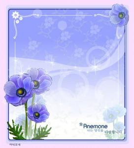 Anemone flower vector frame