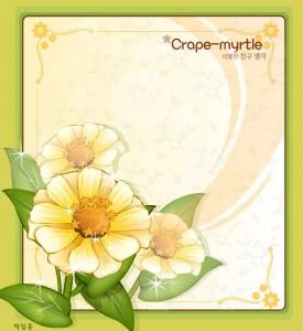 Crapemyrtle flower frame vector