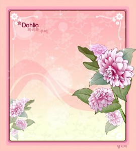 Dahlia flower frame vector