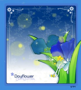 Dayflower floral frame vector