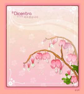 Dicentra floral frame vector