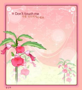 Don't touch me floral frame vector