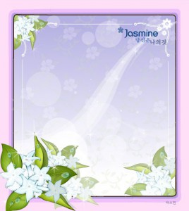 Fair Jasmine flower vector frame