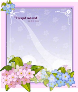 Forget me not floral frame vector