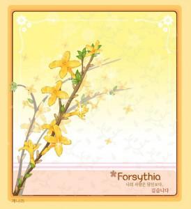 Forsythia floral frame vector