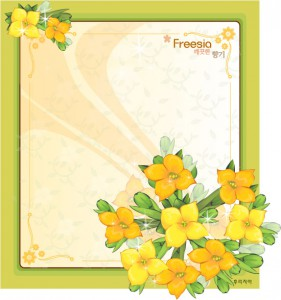 Freesia floral frame vector