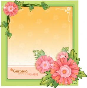 Gerbera flower frame vector