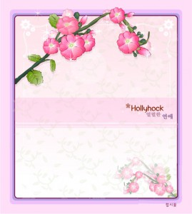 Hollyhock flower vector frame