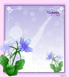 Lobelia flower frame vector
