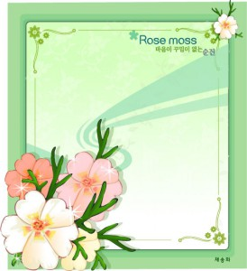 Moss Rose flower frame vector