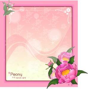 Peony flower frame vector
