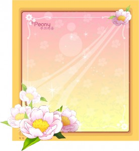 Pink Peony flower frame vector