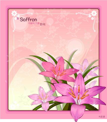 Saffron flower frame vector | Free download