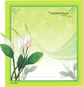 Spathe flower frame vector