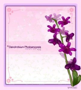 Magic lilac flower vector frame