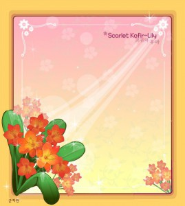 Scarlet Kafir-Lily flower frame vector
