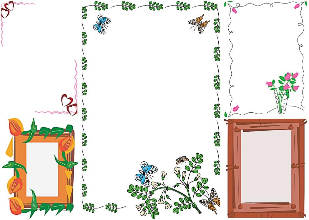 Set of 5 frames nature vectors
