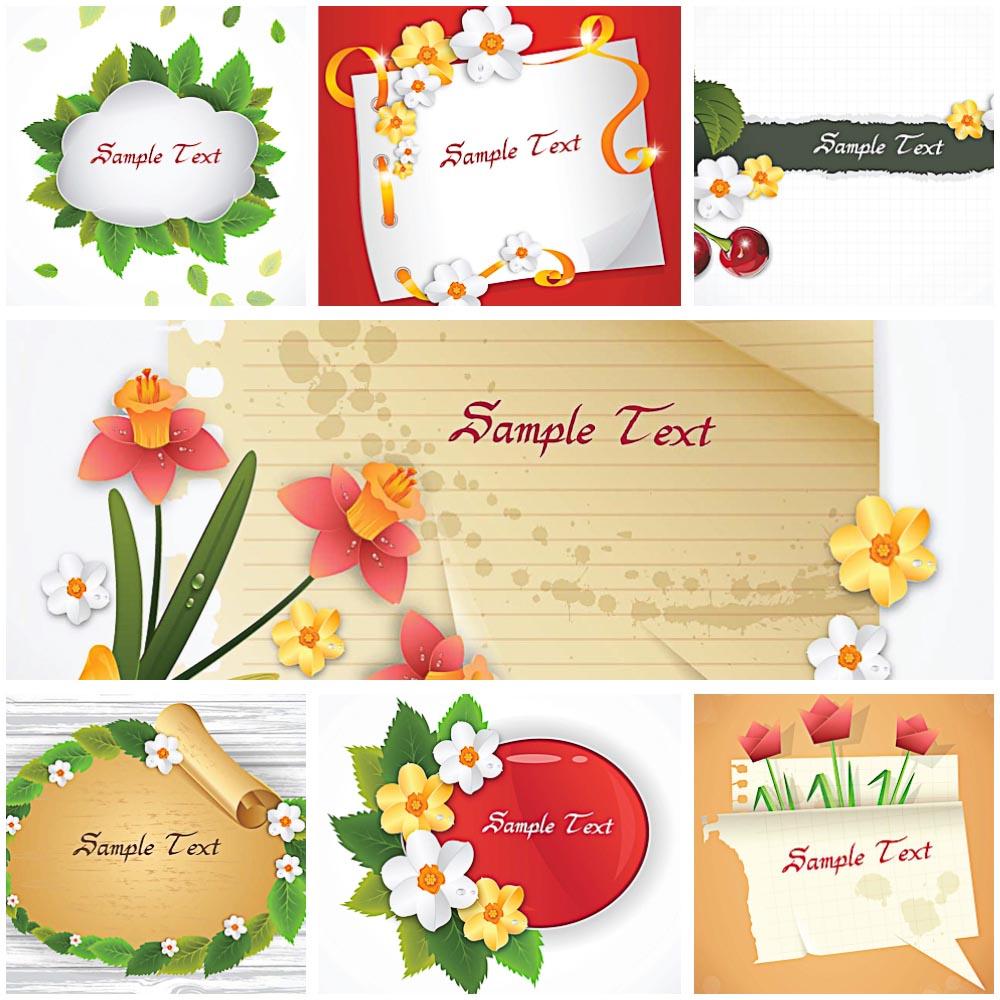 Floral spring frames set vector