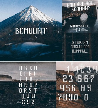 Bemount free font with cyrillic and roman typeface