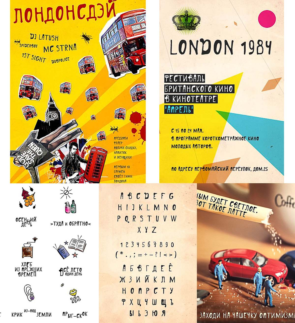 London free font cyrillic typeface