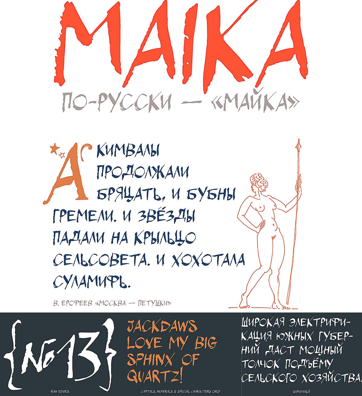 Maika rough free font