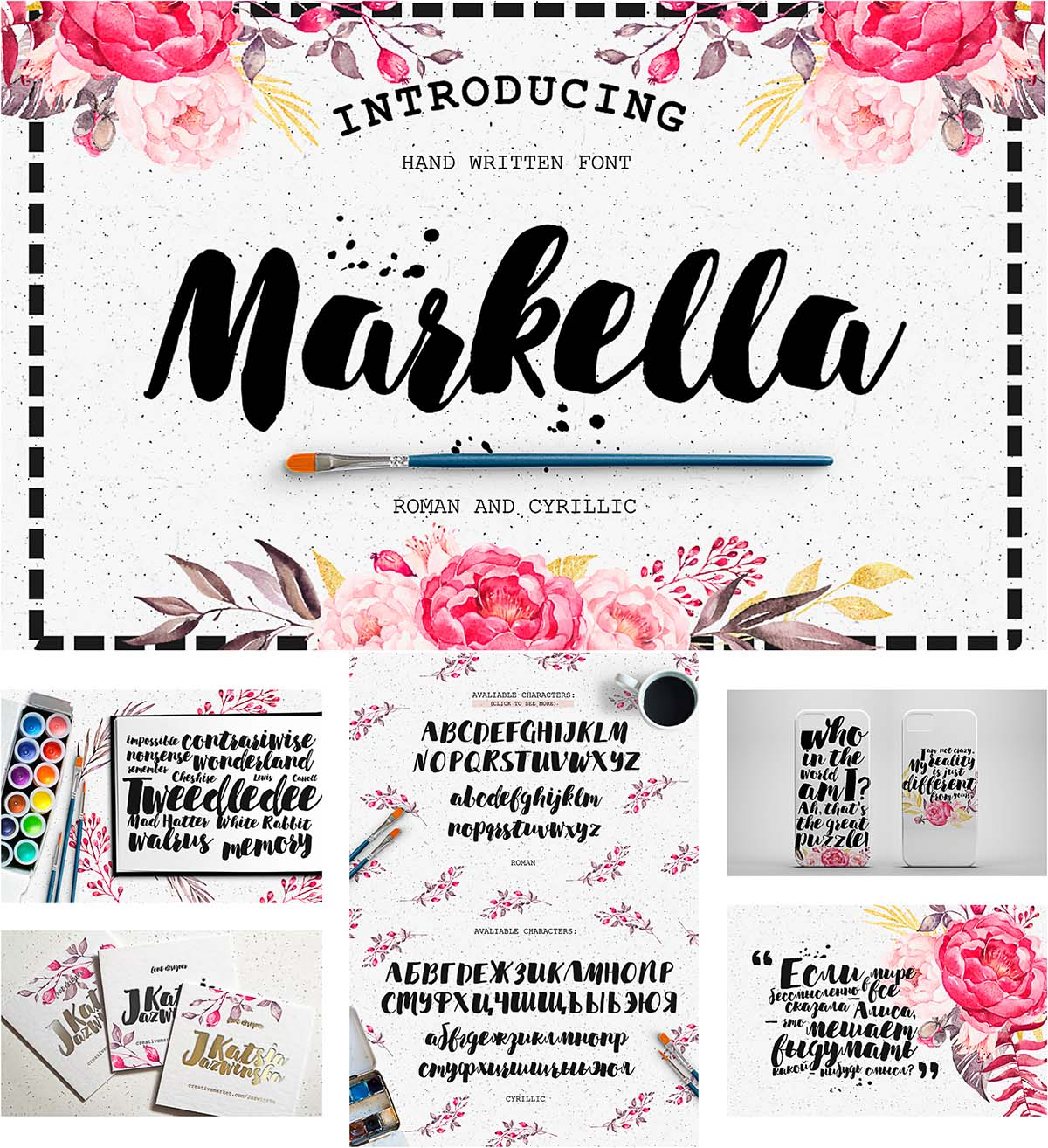 Markella font with cyrillic typeface