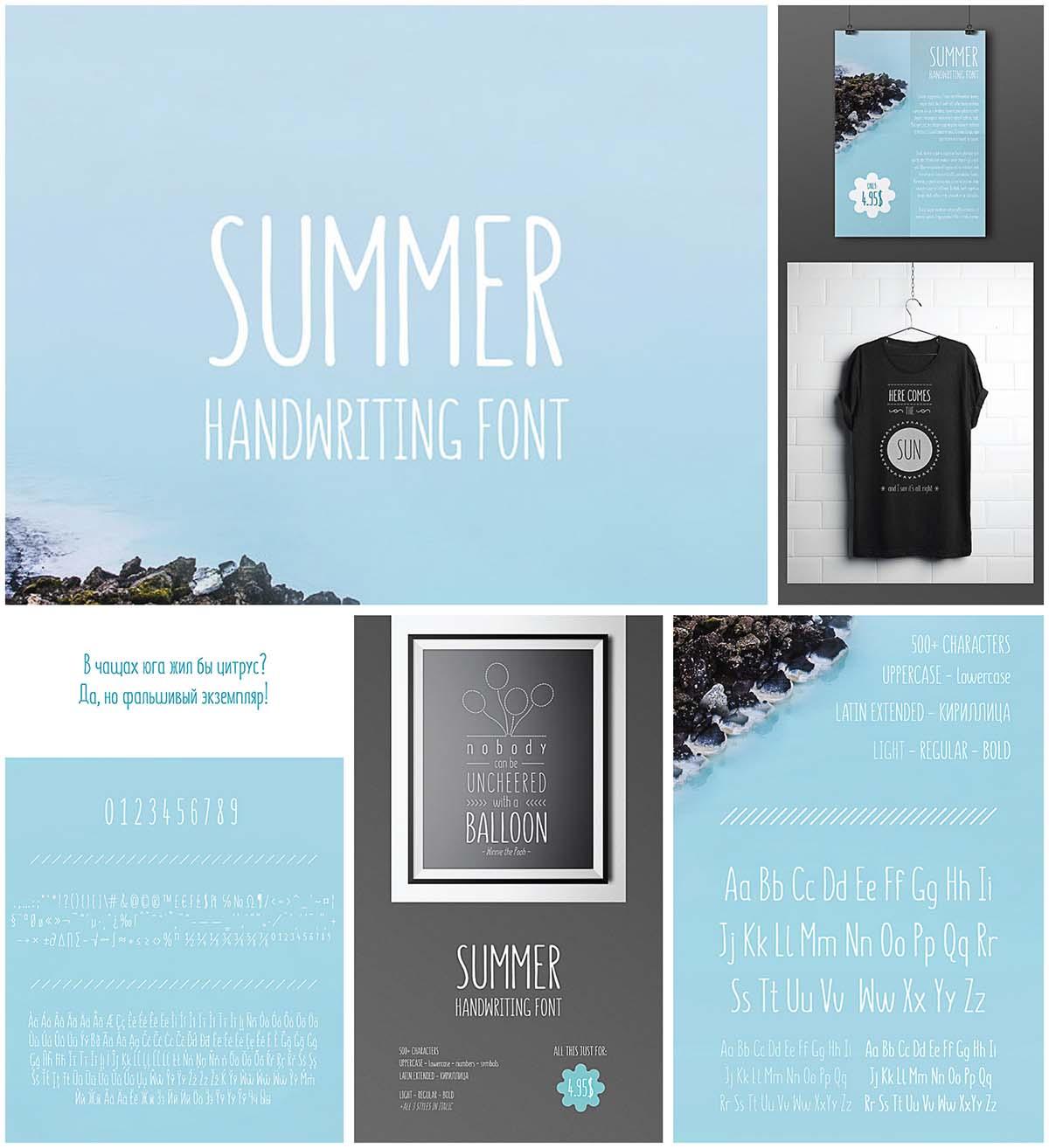 Summer cyrillic font