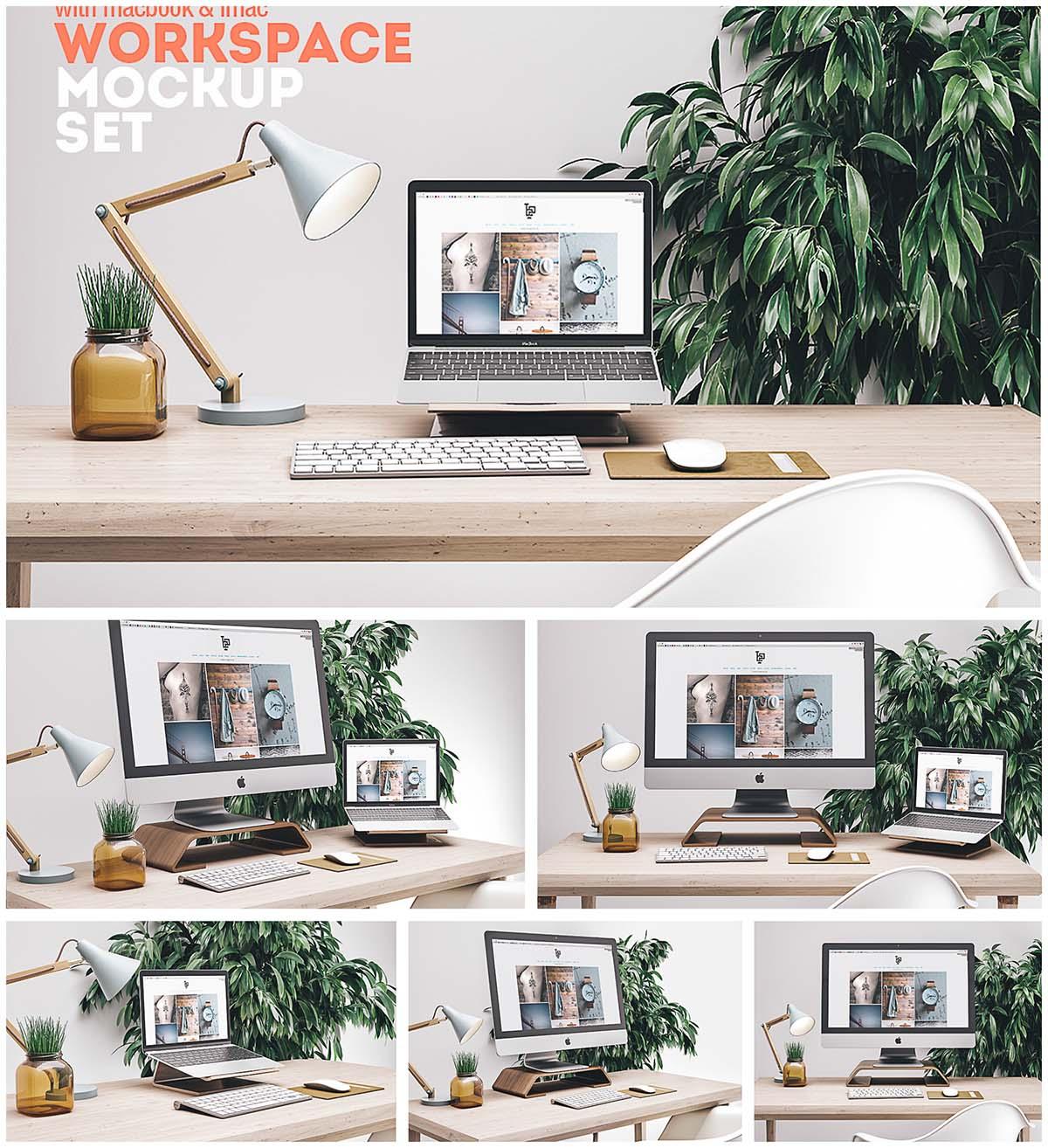 Macbook and IMac mockup workspace