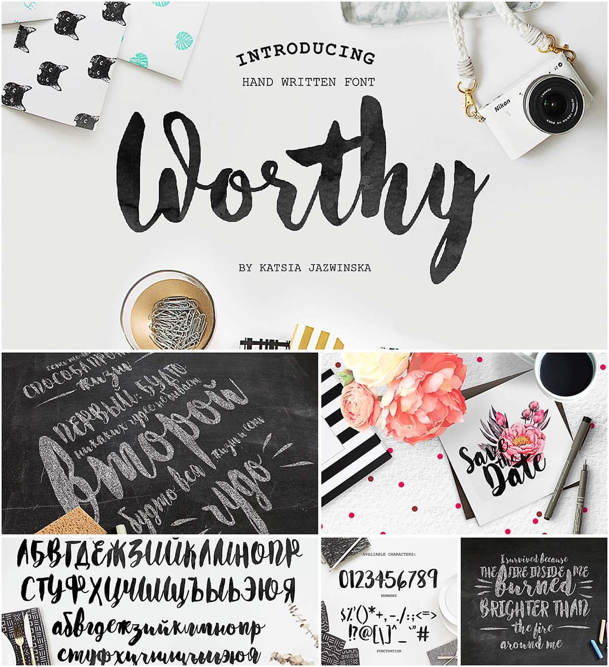 Worthy roman and cyrillic font