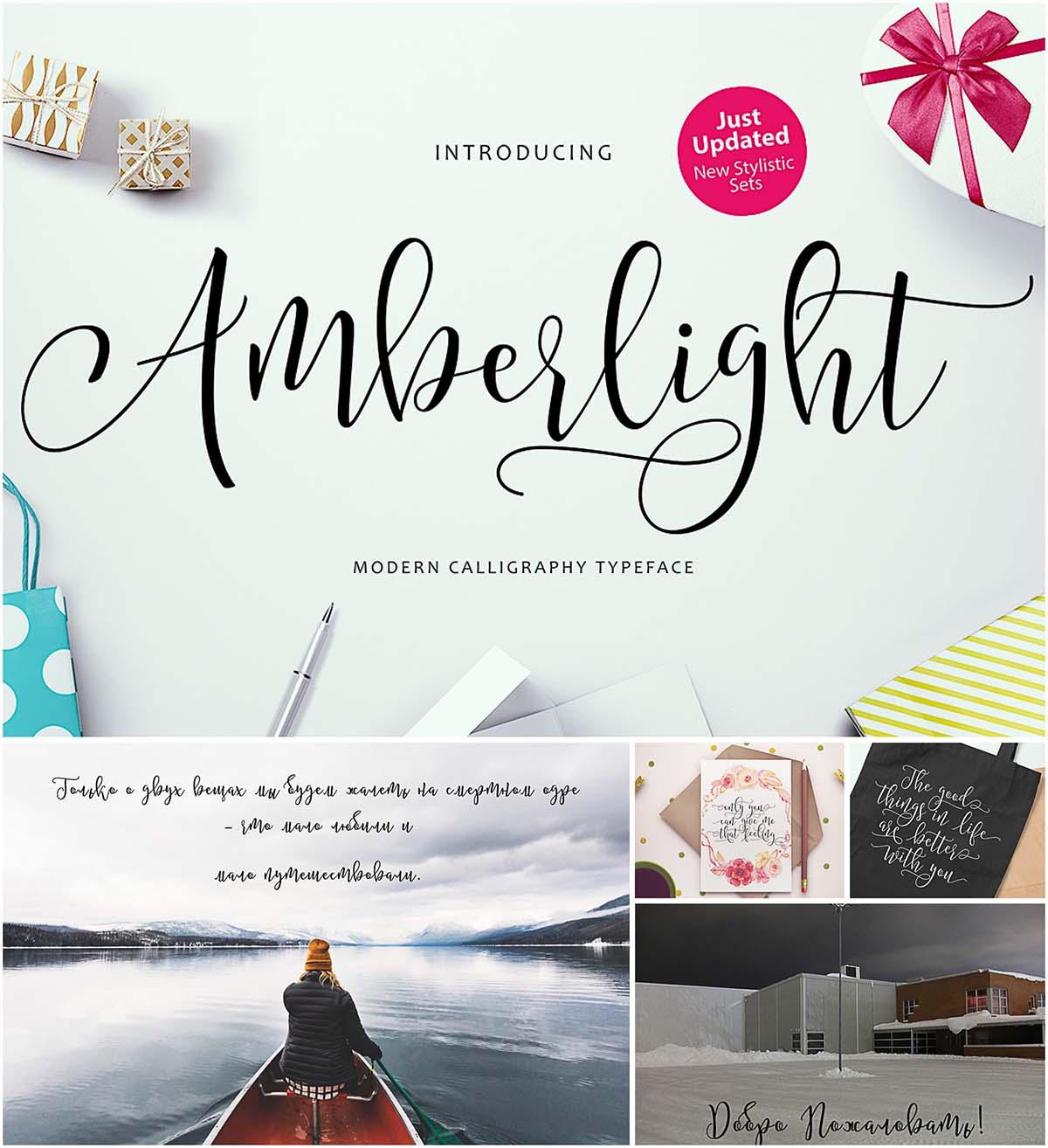 Amberlight font cyrillic typeface