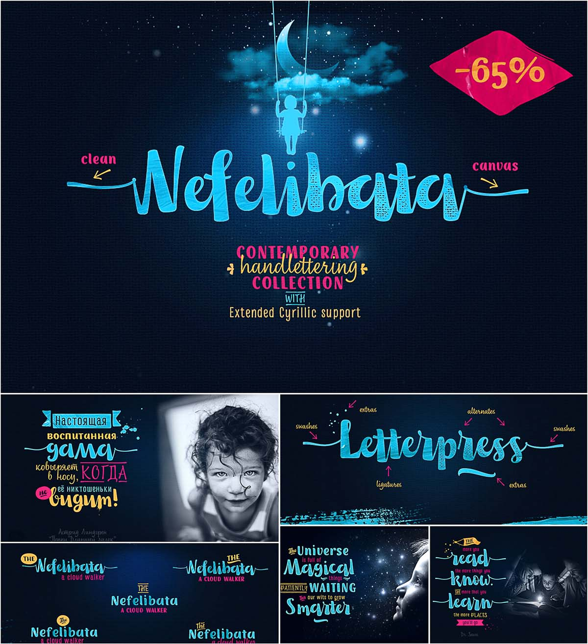 Nefelibata cyrillic font collection set