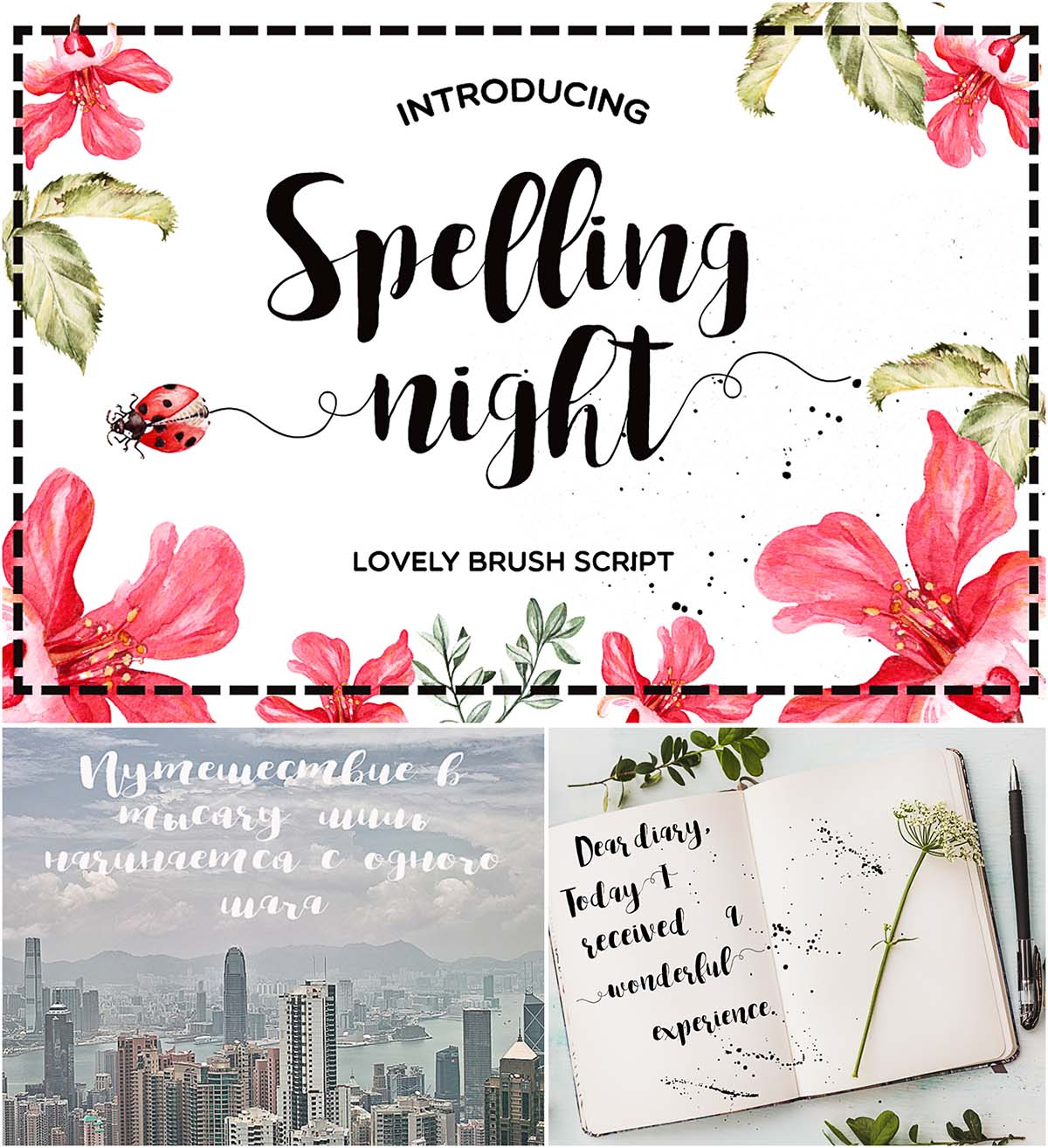 Spelling night cyrillic typeface set of fonts