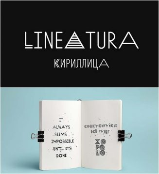 Lineatura font family with cyrillic typeface