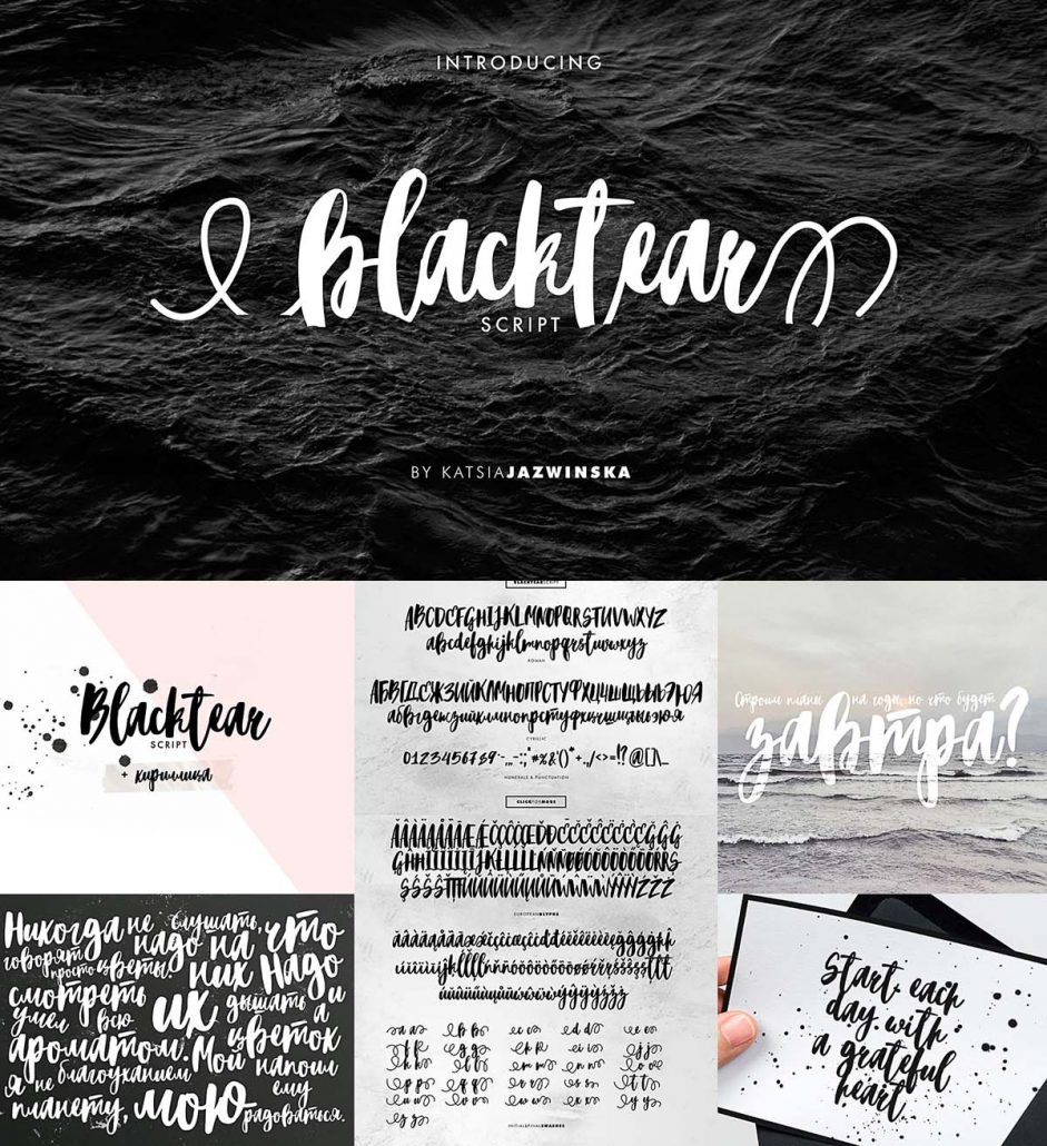 Roman cursive calligraphy downloads