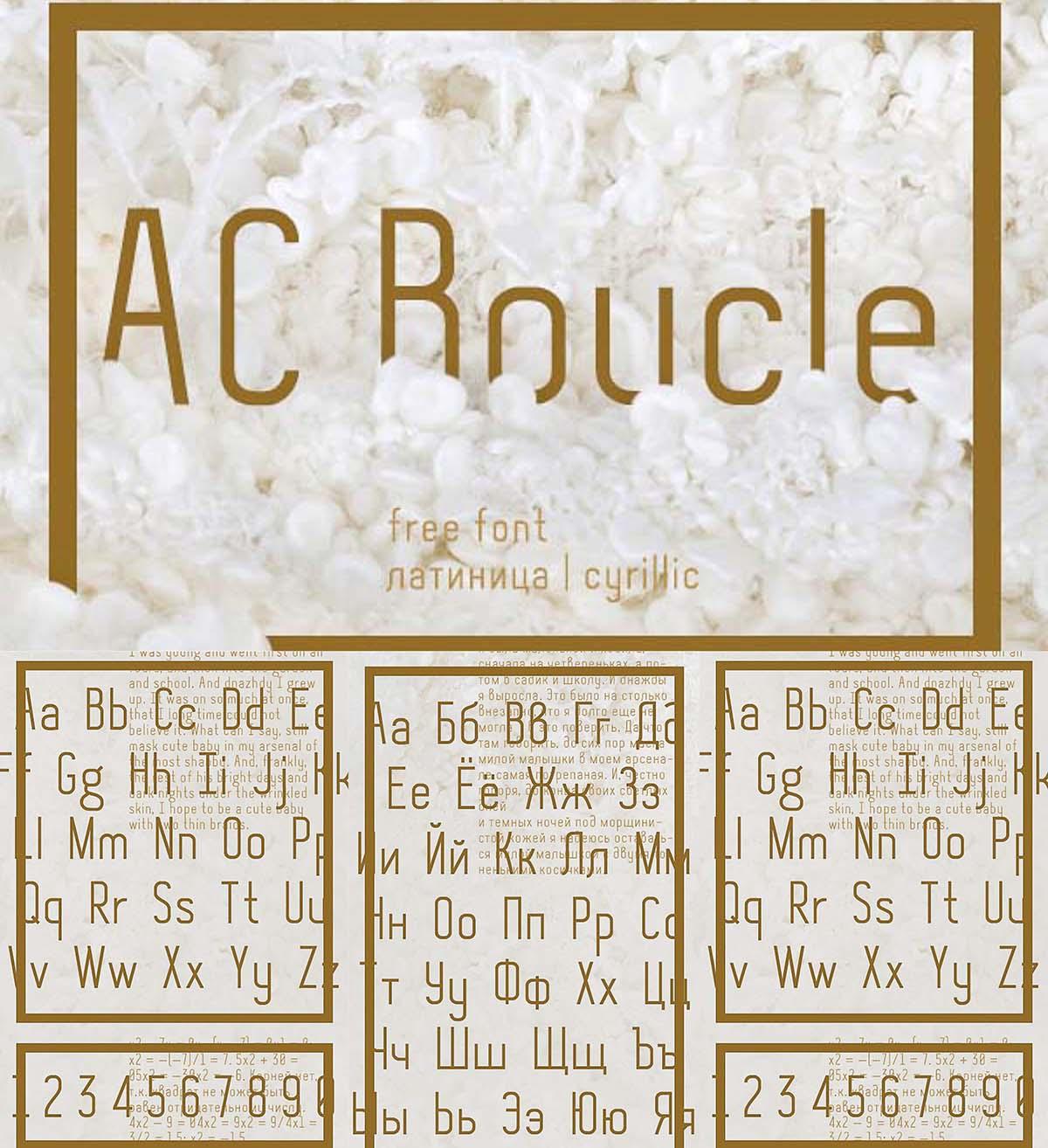 AC Boucle cyrillic font