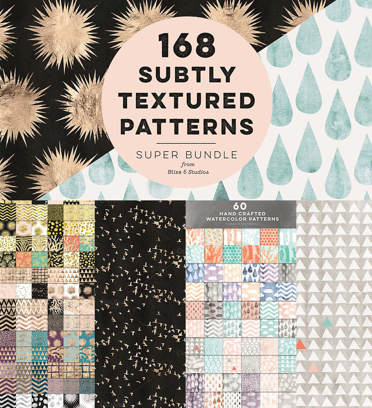 168 textured patterns set