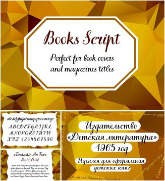 Books script