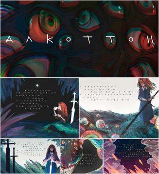 Alcotton handdrawn font
