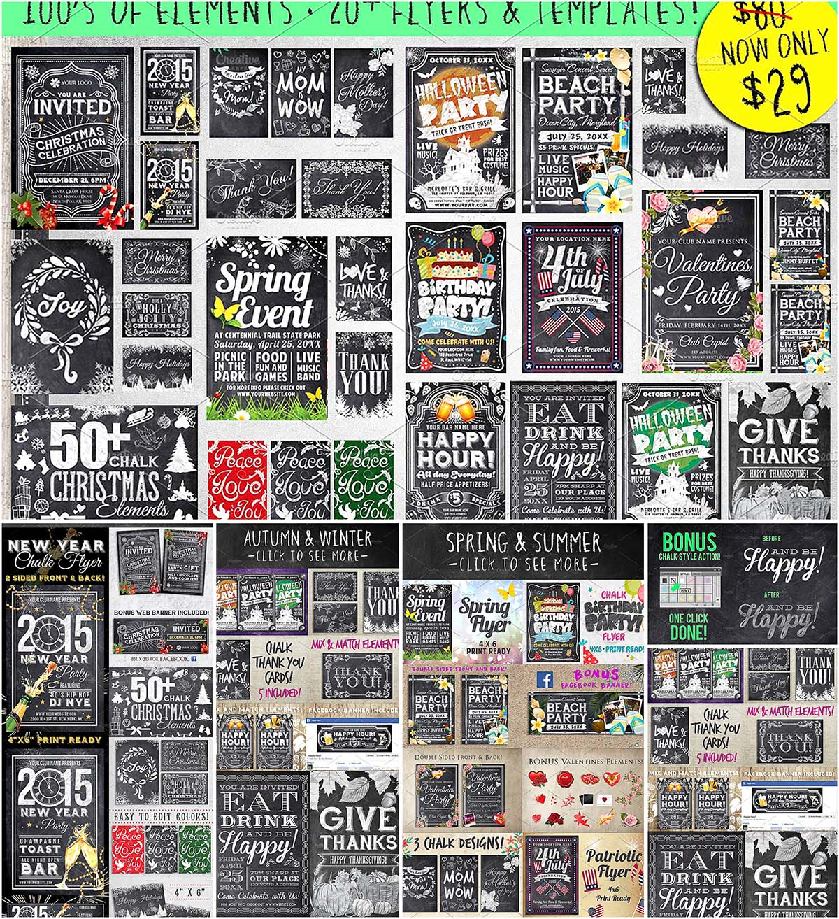 Mega chalk holiday cards bundle