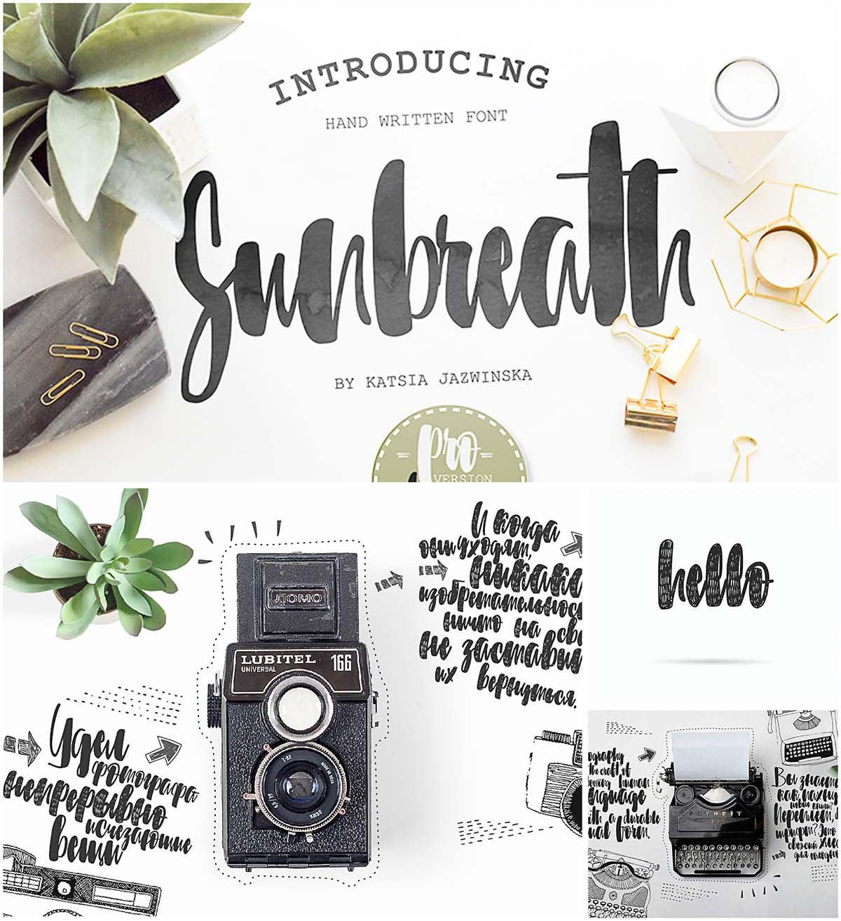 Sunbreath brush font