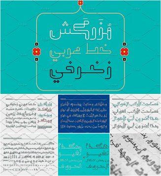 Mozarkash font