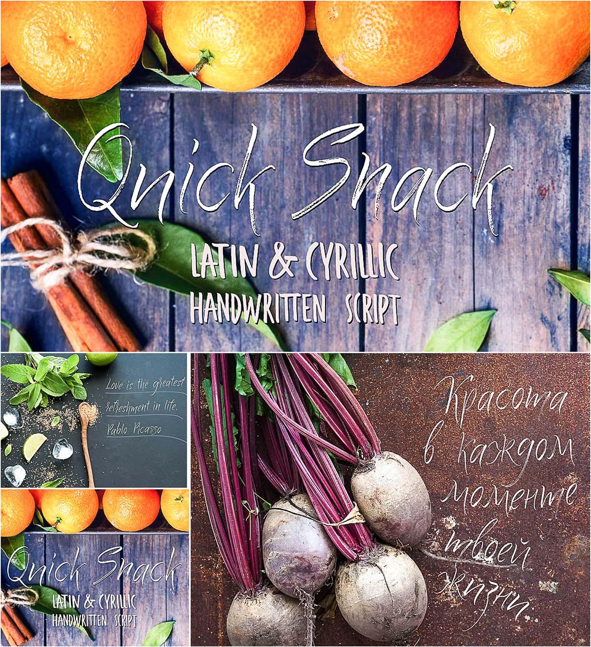 Quick snack cyrillic latin font