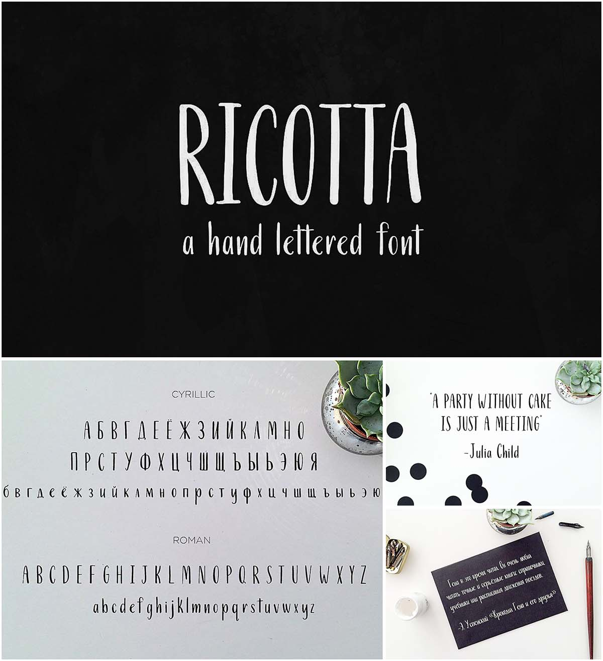 Ricotta cyrillic hand drawn font