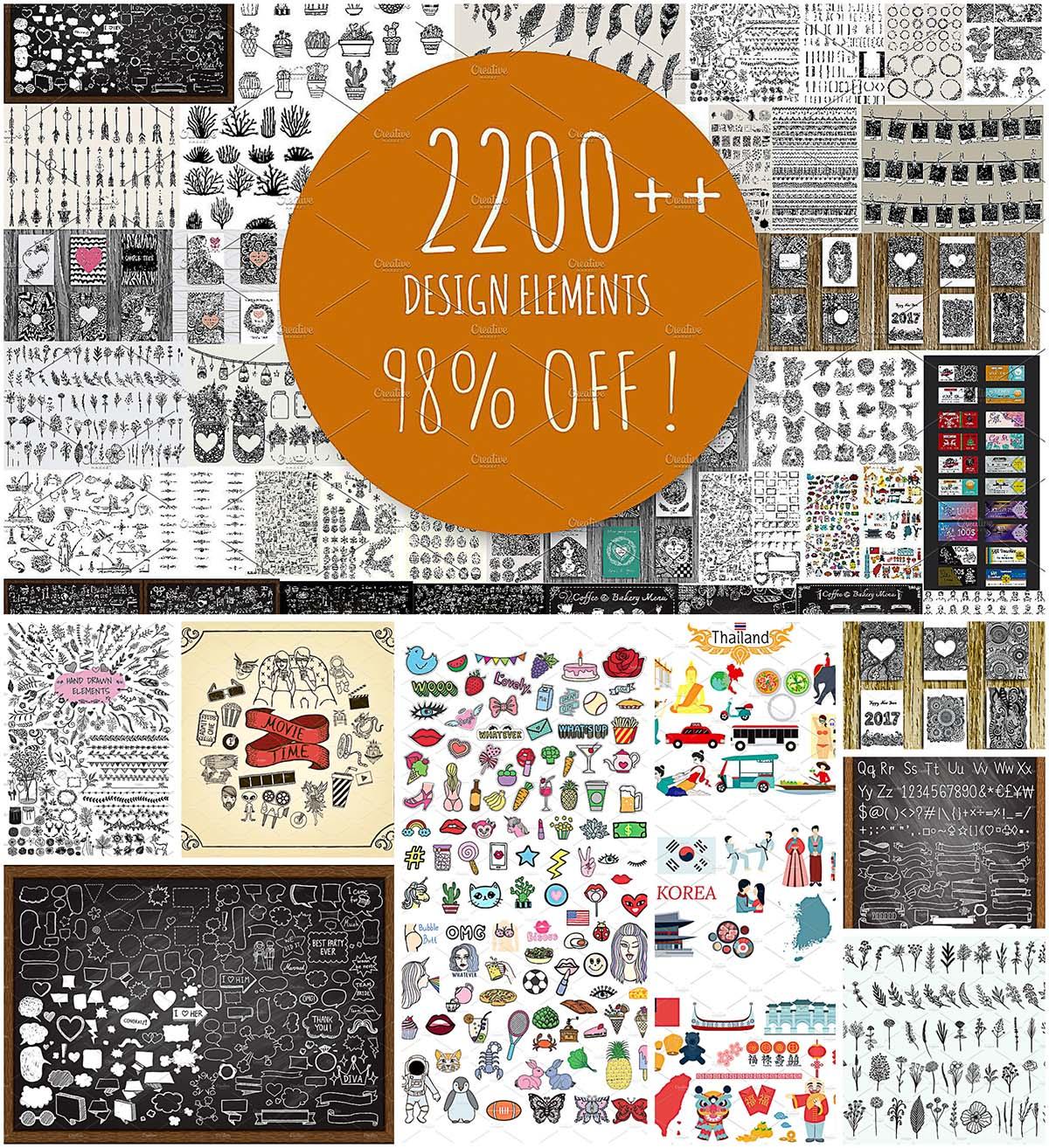 2200+ hand drawn elements bundle