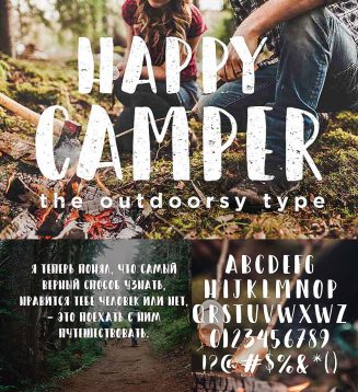 Happy camper font cyrillic