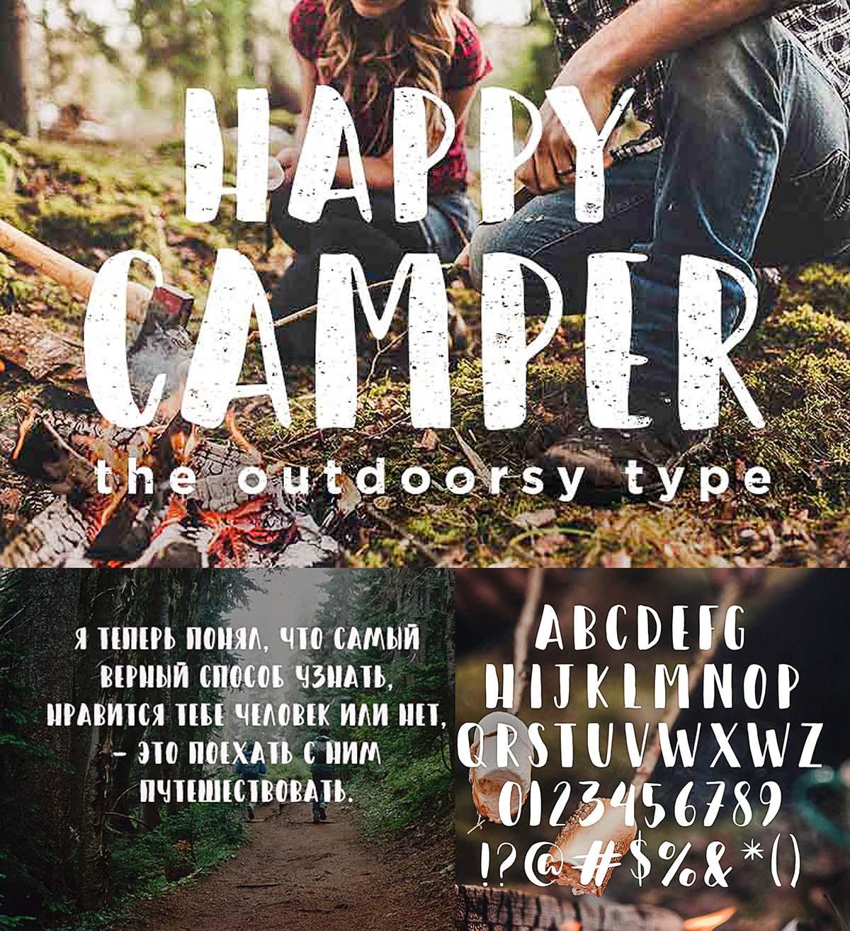 Happy camper font cyrillic