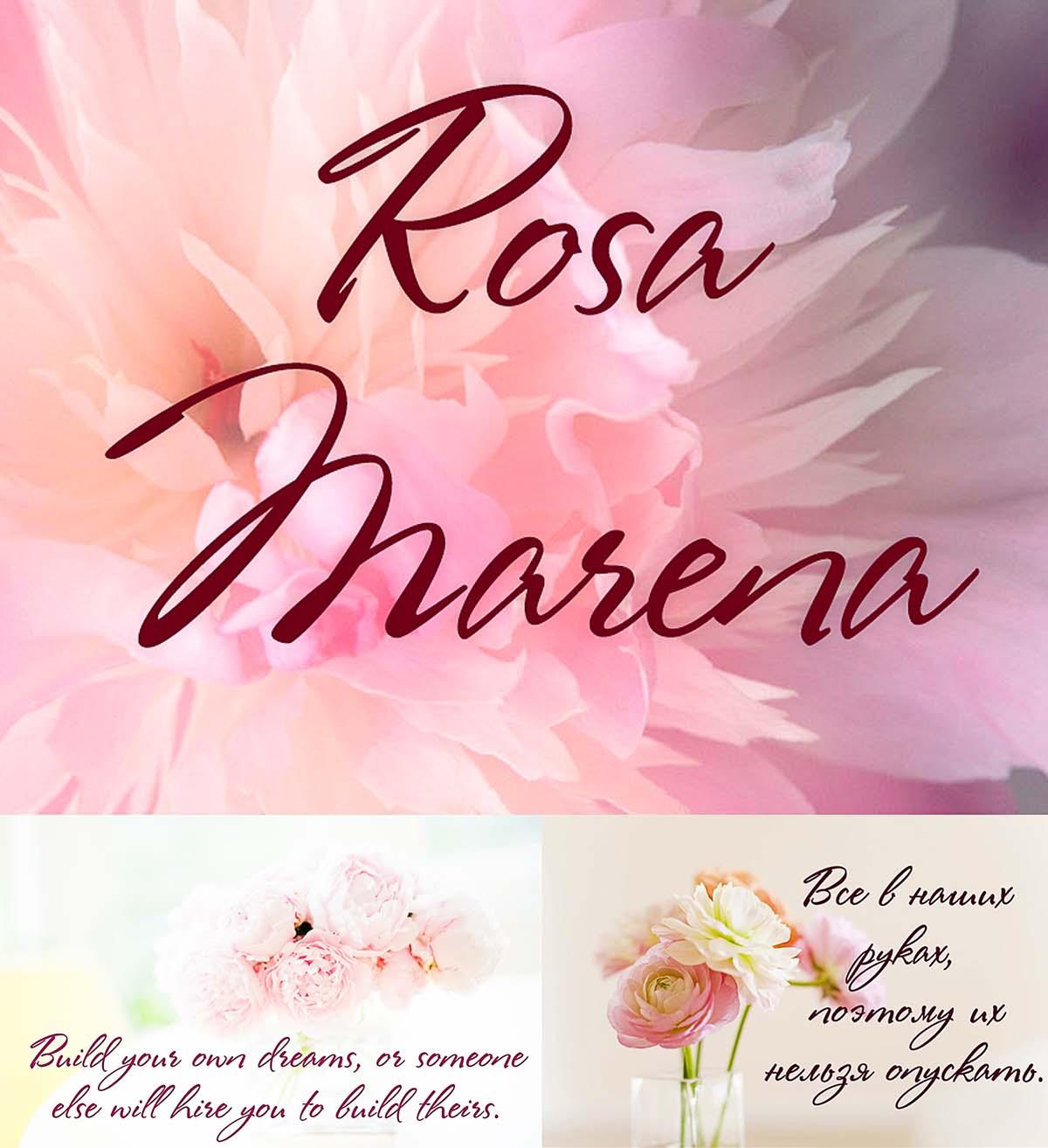 Rosa Marena script