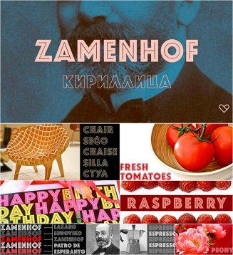 zamenhof font family