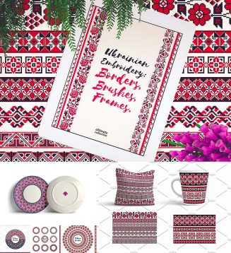 Ukrainian embrodiery patterns and brushes