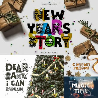 New Year\'s Story Display Font | Free download